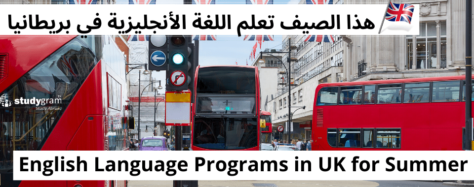 Learn English Language in UK this Summer