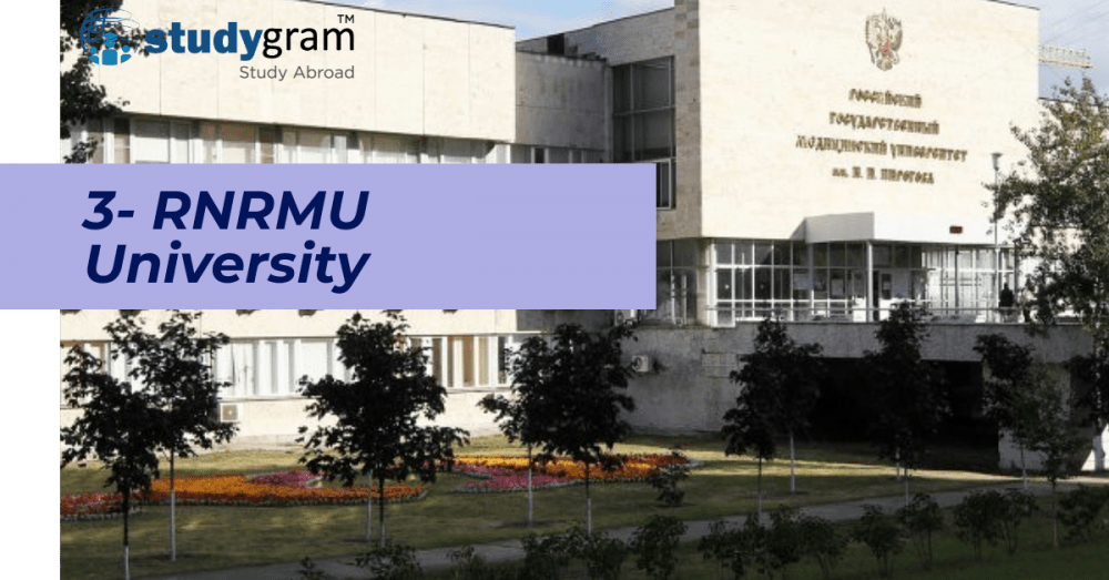 RNRMU University