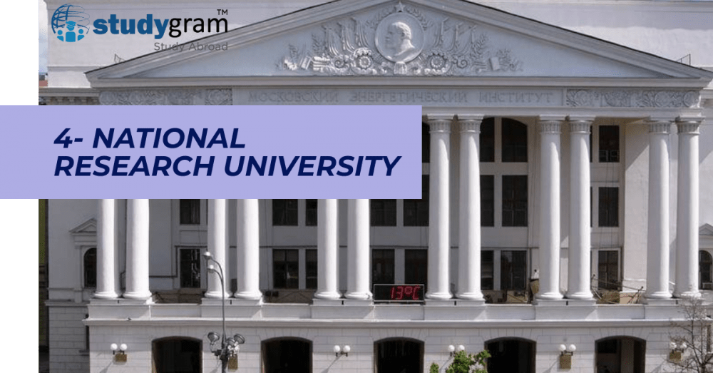 NATIONAL RESEARCH UNIVERSITY