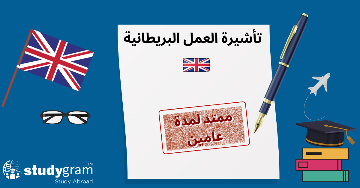 UK-work-Visa-Extended-to-TWO-years