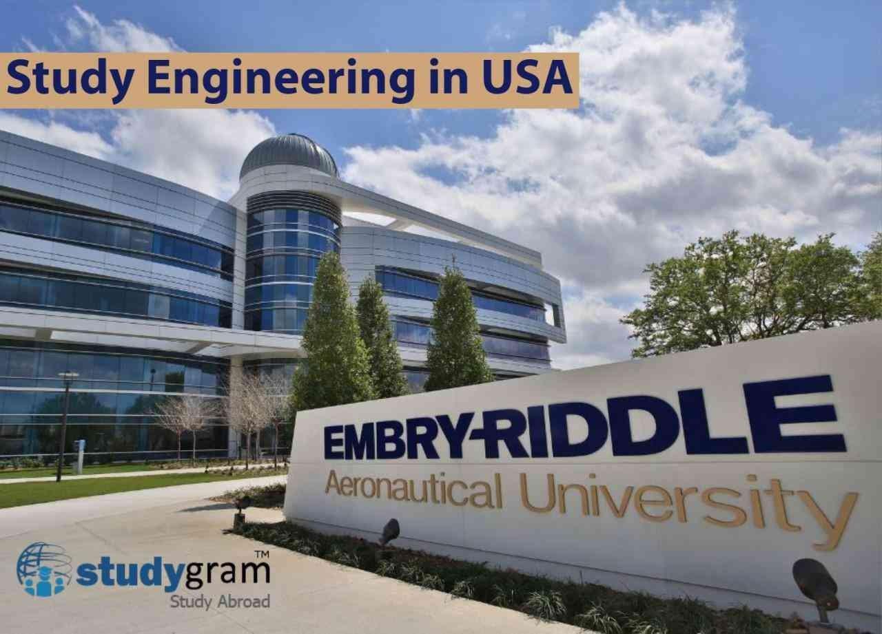 إدرس بجامعة امبري ريدل بالولايات المتحدة الامريكية