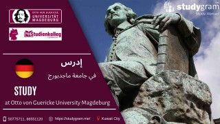 Study in Germany at Otto Von Guericke University Magdeburg